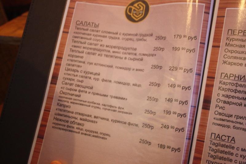 Севастополь, Лабиринт
