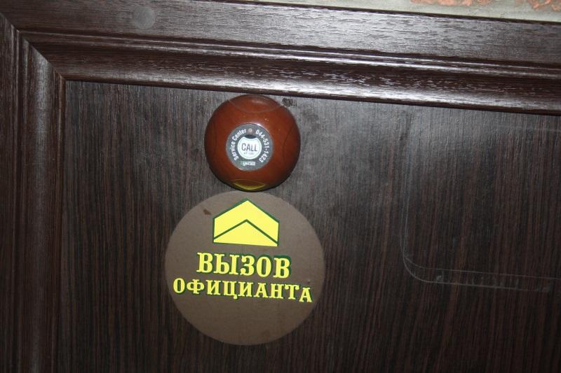 NeAtaka (Севастополь, Вакуленчука)