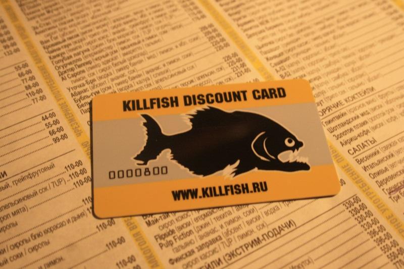 Killfish (Севастополь, Артбухта)