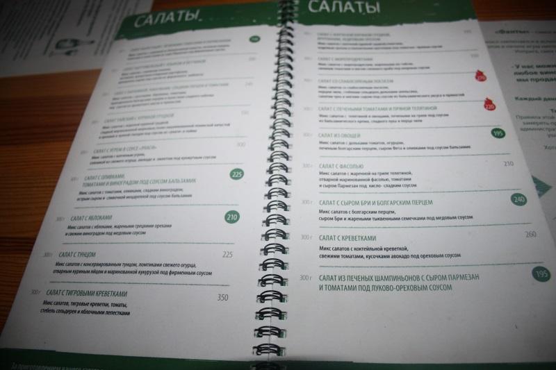Grass (Севастополь, Исторический бульвар)